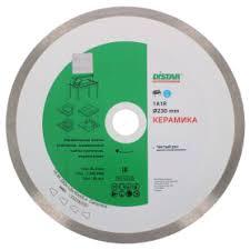 <b>Диски алмазные DISTAR</b> в Новосибирске – купить по низкой ...