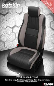 k1301 106 this is a 2018 honda accord seat with dove grey wrap black faces perf dove grey perf wings black contrast all stitch