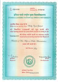 Ba Certificate Format Under Fontanacountryinn Com