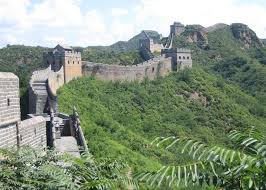 travel icon the great wall of china