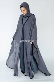 Grey Abaya Designs Grey Pearl Abaya Abaya Fashion Fashion Abaya Designs