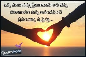 Love Failure Quotes In Telugu Wallpapers Group 40 Custom Love Quotes Fir Telugu