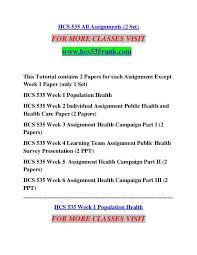 economic research paper pdf branding