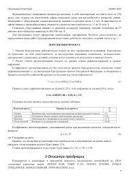 бизнес план автоцентра  Деятельность дилеров 4