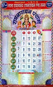 Calendars Buy Calendars Online At Best Prices In India