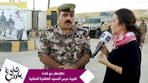 عالإفطار مع غادة - كتيبة حرس الحدود العاشرة الملكية - YouTube