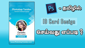 Design Tutorial Company Tamil Photoshop - Card Youtube Id