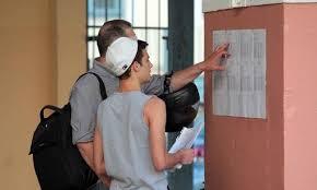 Αποτέλεσμα εικόνας για Τη Δευτέρα 7/7 η ανακοίνωση των αποτελεσμάτων για τα ειδικά μαθήματα