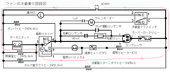 zer defrost timer wiring diagram zer image refrigerator defrost timer wiring diagram wiring diagram and on zer defrost timer wiring diagram