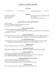... Resume Date format Fresh Anticipated Graduation Resume Resume  Undergraduate Resume ...