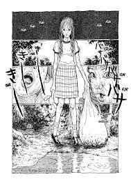 garden furuya usamaru 7 1