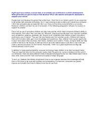 level set method thesis green mile comparison essay paragraph ideal job essay wikispaces