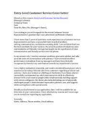 cover letter for customer service customer service representative cover letter examples
