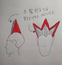 遊戯王の髪型を作ってみた主人公武藤遊戯の変なセット方法を美容師が