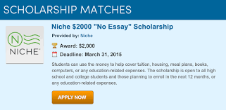 applying for scholarships how easy steps can help you earn your  screen shot 2015 03 26 at 3 28 24 pm