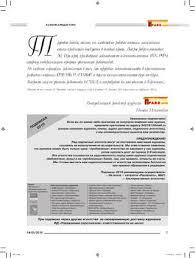 Трудовое право № от by mark smith issuu Трудовое право № 5 от 2010