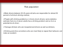 the harmful effects of drinking and driving