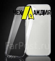 <b>Чехол</b> силиконовый бампер <b>Svekla для Xiaomi Redmi</b> 4a ...