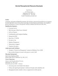 Dental Hygiene Sample Resume Resumes For Receptionists 7 Receptionist Resume Templates