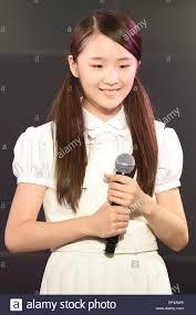 Japan teen girl gets