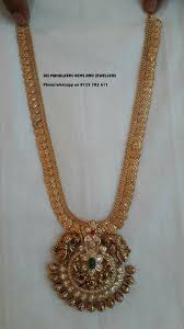 Broad Chain Designs J1903 Broad Grand Temple Kempu Gold Design Ruby Beads