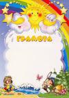 вязание спицами двухцветных кофточек и маечек на лето женщинам полным описание