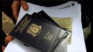 نتيجة بحث الصور عن اعتقال ايرانيين قاما بمنح تأشيرات مزورة للعراق