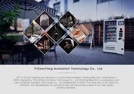 Biggest Vending Machine Manufacturer Gorgeous Vmntt48china Biggest Snack And Soft Drinksvending Machine