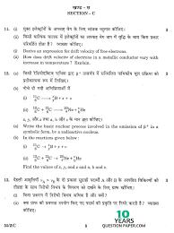 Physics Essay Question 2016 Professional Custom Essay