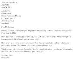 Tidak hanya secara langsung, kamu juga bisa menggunakan email untuk mengirimkan surat lamaran. Do Essay Look For Me Transform Your Making Cohaesio Nursing Assignment Help Assignment Help