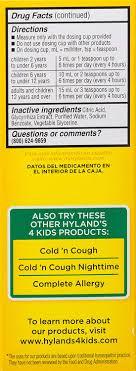 Hylands Cold N Mucus 4 Kids 4 Oz
