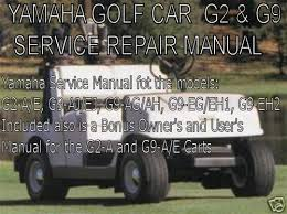 yamaha golf cart g2 g9 electric gas service repair manual downloa pay for yamaha golf cart g2 g9 electric gas service repair manual