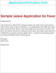 Sample Leave Application SampleLeaveApplicationforFeverpngssl=24 11