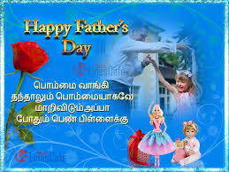 Fathers Day Greetings From Daughter Tamillinescafecom