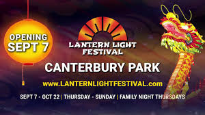 Festival Of Lights Canterbury Twin Cities Lantern Light Festival