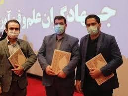 کسب 6 مقام برتر کشوری توسط بسیج علمی و پژوهشی اردبیل - خبرگزاری فارس   خبر  فارسی
