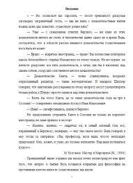 Кант о доказательствах бытия Бога Рефераты Банк рефератов  Кант о доказательствах бытия Бога 03 06 16