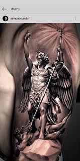 Pin By Sergej Moiseev On архангел михаил ангелы тату татуировки