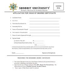 Sample Degree Certificate Of Shobhit University - Cepoko.com