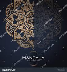 Mandala Design Background Vector Luxury Ornamental Mandala Design Background Stock