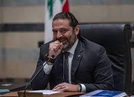 تجريب المجرَّب' في استهداف سعد الحريري!