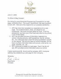 university of chicago sample essay employer branding research essay business school admission diamond geo engineering services