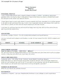 Cv Template 16 Year Old 1 Cv Template Cv Template Cv Examples