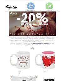<b>Printio</b>.ru - дизайн и печать: Всё для уюта - распродажа КРУЖЕК ...