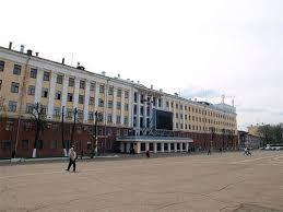 Купить диплом о высшем образовании в Кирове лучшая цена Купить диплом в Кирове