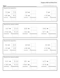 Math Second Grade Book 1 Teaching Resource Worksheets For