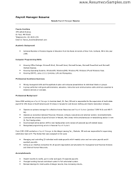 payroll skills resume