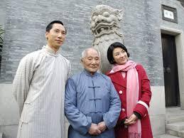 Daily Kung Fu: Yip Chun Stars in Ip Man 3