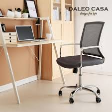 Ergonomic Home Office Furniture Ikea Office Chairs Dual Desk Home