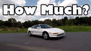 How Much Does A Toyota MR2 Turbo Cost? - YouTube